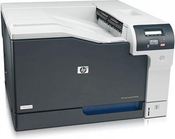 Drukarka HP LaserJet CP5225dn