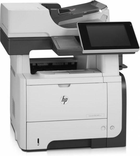 Urządzenie wielofunkcyjne HP LaserJet Ent 500 M525c